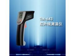 測量溫度計,非接觸溫度計,測溫儀,遠紅外測溫儀,溫度測量儀