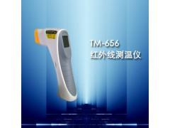 远距离测温仪,温度测量仪,测量温度计,非接触温度计,测温仪