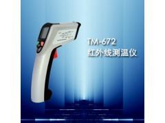 紅外線測溫儀,非接觸測溫儀,遠距離測溫儀,紅外測溫儀,測溫儀