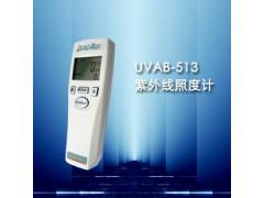 紫外线照度计,照度计,紫外辐照度测量仪,紫外照度计