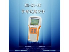 手持式真空計,真空計,真空測量儀,測量真空計,真空度測量儀
