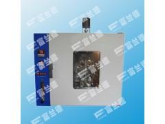 沥青旋转薄膜烘箱(82型)