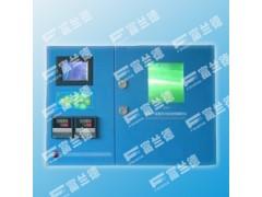 石油产品紫外光安定性测定仪FDS-1601