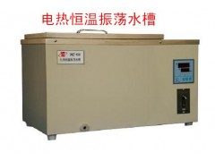 DKZ-450A恒温振荡水槽,振荡水槽,水槽