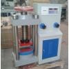 砖石压力试验机,蒸煮试验箱,泛霜试验箱,低温试验箱