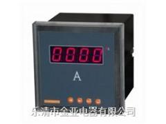 數顯表,數顯電測表,數顯多功能電測表