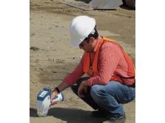 手持式矿石分析仪S1 TITAN