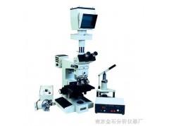 正置式透反,正置式反射金相显微镜,XJZ-100