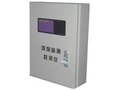 wi77857环保专用数采仪,数采仪价格