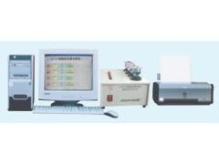 铝合金分析仪 铜合金分析仪 合金分析仪器