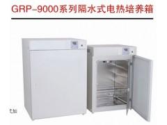 GRP-9050隔水式培养箱说明书、数显培养箱、水套式箱价格