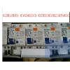 wi80414漏电保护开关 ,价格