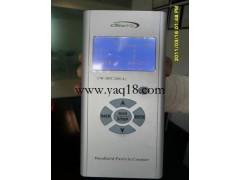 高精度双通道粉尘检测仪 PM2.5检测仪价格