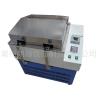 HZQ-2 冷冻水浴振荡器