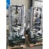 硫化橡胶试验机|橡胶压力试验机|回弹法橡胶检测试验机