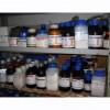 液體硫乙醇酸鹽培養基(不含瓊脂)
