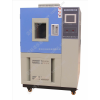 GDJS-010高低溫濕熱交變試驗箱,高低溫濕熱交變試驗箱
