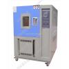 HS-100 恒定濕熱試驗箱
