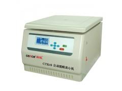CTK120自动脱盖离心机、湘仪CTK48
