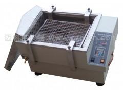 SHY-2A水浴恒温振荡器(双功能水浴摇床)