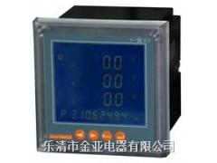 數顯電流表,多功能數顯表,數顯儀器儀表
