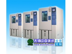 ZY/KWJS-225快速温湿度交变试验箱,温湿度交变试验箱