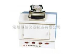 ZF-1紫外透射分析儀價格,紫外透射分析儀廠家推薦