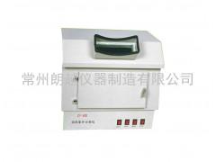 ZF-7暗箱式三用紫外分析儀廠家,暗箱式三用紫外分析儀價格