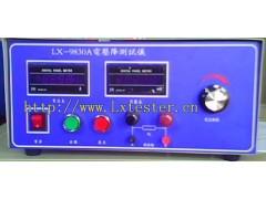 电压降仪,接触压降检测仪, 压降检测仪 ,线束电压降测试仪