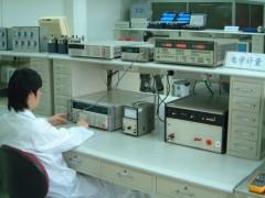 廣州第三方檢測CNAS校準認證機構
