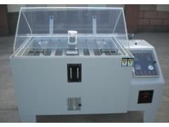 盐水喷雾试验机现货、盐水喷雾试验机厂家、盐水喷雾试验机低价