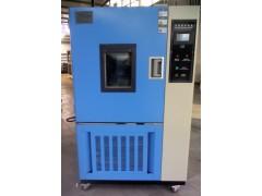 恒温恒湿试验箱价格,恒温恒湿试验箱报价,恒温恒湿试验箱厂家