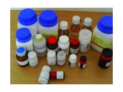 对硝基苯基-α-D-吡喃半乳糖苷/PNPG