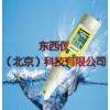 wi85295 笔式电导率测 ,电导率测价格