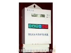 路灯控制器/智能模拟日照时间控制器型号:QD-LSK1-6