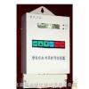 路燈控制器/智能模擬日照時間控制器型號:QD-LSK1-6