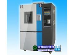 臭氧老化试验箱|QL-150