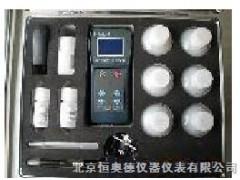 混凝土碱含量快速测定仪  型号:HA3-NJAL-H