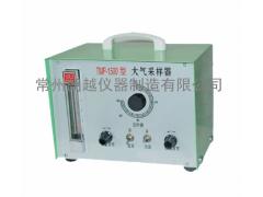 TMP-1500 大氣采樣器3