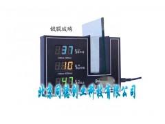 光学透过率测量仪,光学透过率分析仪