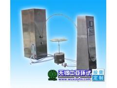 IPX3/4摆管淋雨试验|机摆管淋雨实验装置