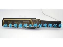 手持式金属探测器,手持式金属检测仪