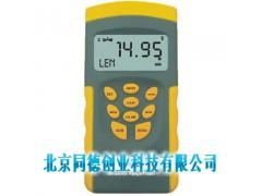20米声波测距仪,声波测距仪