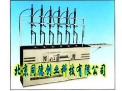 多功能原油含水测定仪,原油含水量检测仪/原油水分仪