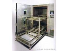 大型恒温恒湿室、恒温恒湿箱、高低温交变湿热箱
