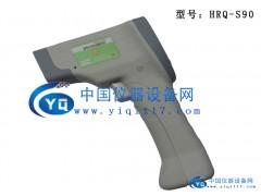 兽用红外线测温仪 HRQ-S90