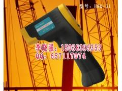 高温红外线测温仪,电力红外线测温仪,工业红外线测温仪