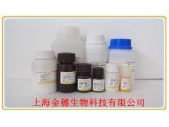 人血清白蛋白(组份五),70024-90-7