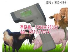 兽用红外线测温仪,兽用远距离测温仪  HRQ-S90