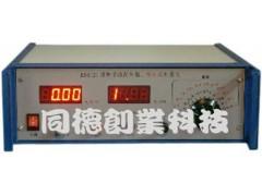 橡胶体积电阻率测定仪,体积电阻率测定仪,微电流测量仪